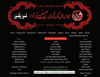 hussainyahussain.com screenshot