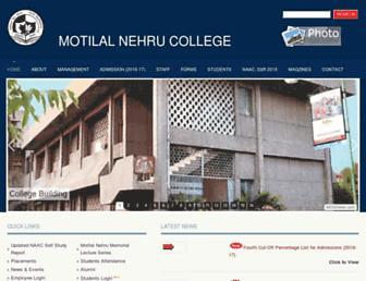 mlncdu.ac.in screenshot