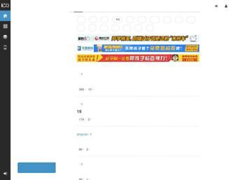 A8af00929b54bdf61b32063860e015ad9db747e3.jpg?uri=jiazhang100