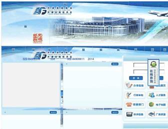 Main page screenshot of www5.big5.tjftz.gov.cn