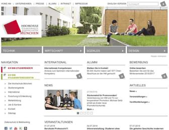Main page screenshot of hm.edu
