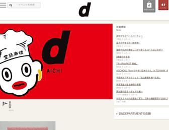 A8d43fa7da0e721266d46017977d66f82c136bbf.jpg?uri=d-department