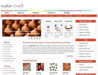 A8da2e9b9c1f59272a2bb636f1d174008896c98c.jpg?uri=india-crafts