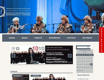 Main page screenshot of philarmonia-rh.ru
