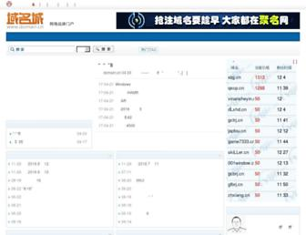 A900d1a61a3e7675b44172cc63fa20cfc259d2c7.jpg?uri=news.domain