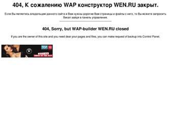A91bd0533f60112f10280353b45e4b1aacb7e1ee.jpg?uri=solution.wen
