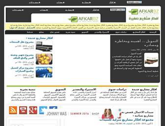 Thumbshot of Afkarbz.com