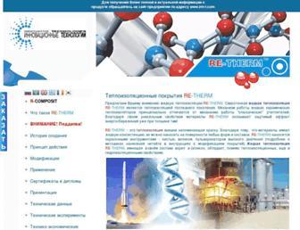 A961b1ab4b147aea29dcc7b810e73f95f497385a.jpg?uri=re-therm