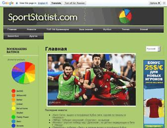 sportstatist.com screenshot