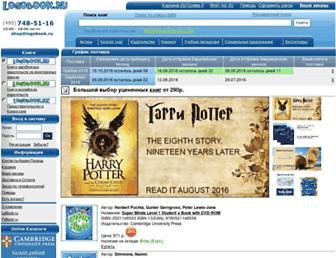 logobook.ru screenshot