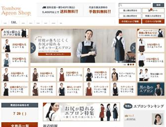 Main page screenshot of apron-shop.jp