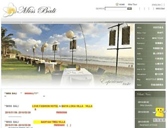 Thumbshot of Missbali.com.cn