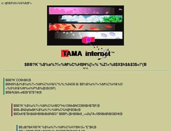 A98ebd52d839f1b0d18714215b3ccdbc85779bd9.jpg?uri=tama.or