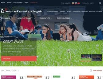 aubg.edu screenshot
