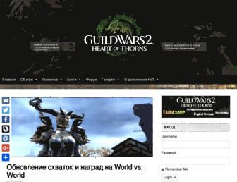 A991f78ccabac9fdc73652b89705628302fe8bbc.jpg?uri=guildwars-2