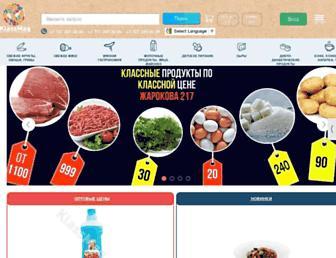 Thumbshot of Klassmag.com