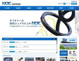 nok.co.jp screenshot