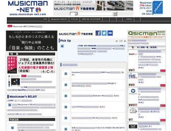 musicman-net.com screenshot