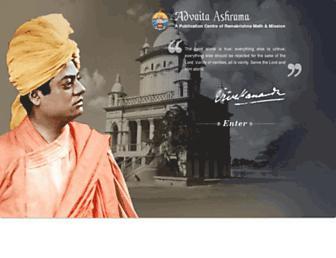 advaitaashrama.org screenshot