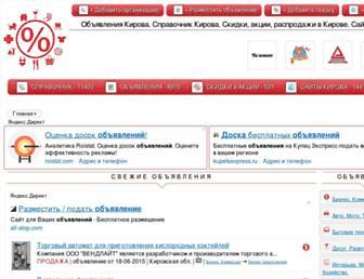 A9dbfa8dc59049189f21d9b843cf906895bfd9a6.jpg?uri=sale-kirov