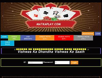 matkaplay.com screenshot