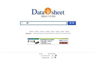 pdf.dzsc.com screenshot