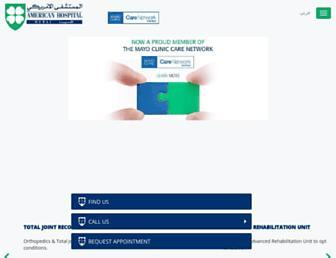 ahdubai.com screenshot