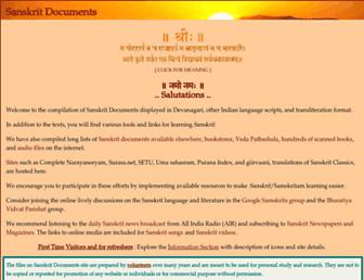 sanskritdocuments.org screenshot