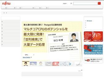 software.fujitsu.com screenshot