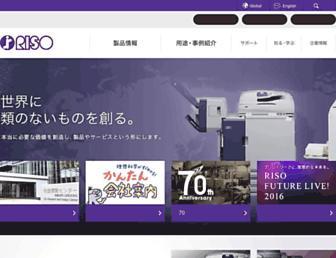 riso.co.jp screenshot