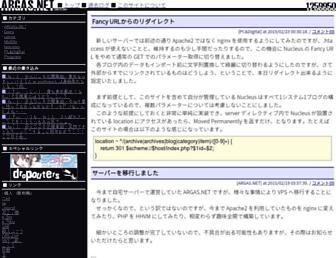 Main page screenshot of argas.net