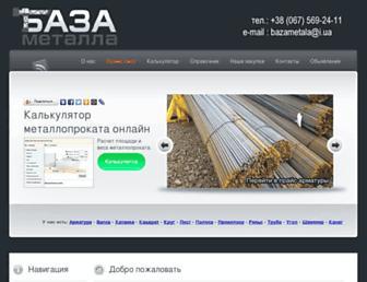 Aa98594cbaf7d084bff8391ee37ad9a6cc696eb8.jpg?uri=bazametala.com