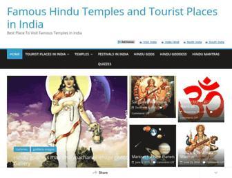 Thumbshot of Indiatemplesinfo.com