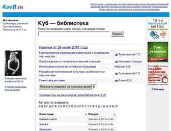 koob.ru screenshot