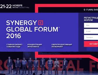 Main page screenshot of synergyglobal.ru