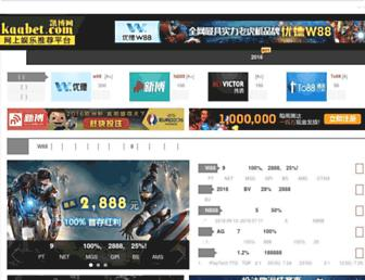 Main page screenshot of yolbash.net