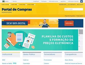 comprasgovernamentais.gov.br screenshot