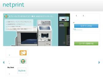 Aae2f6189e3d17a373d158f966e454e6813a6ee5.jpg?uri=printing.ne