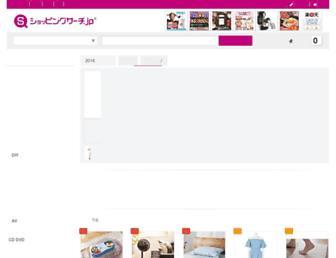 Thumbshot of Shopping-search.jp