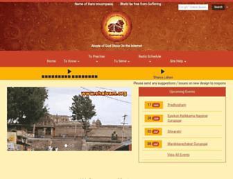 shaivam.org screenshot