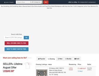 Main page screenshot of as.ebid.net