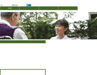 Thumbshot of Landandseajournal.com