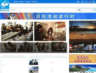 Ab10519961792ee1a4641ca0b128504984b22c52.jpg?uri=tibet