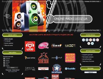 Ab1e1cc0ed8c2cc86f253e89c2fef3839ce105d7.jpg?uri=online-radio.ucoz