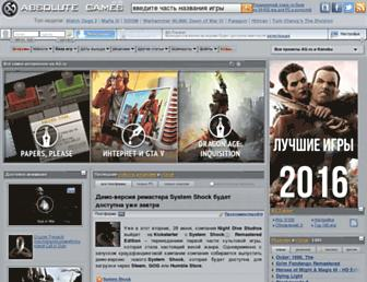 Main page screenshot of ag.ru