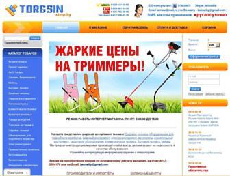 Ab2ccaa8c4334c8584b8ce5233b49854724c350d.jpg?uri=torgsin.shop