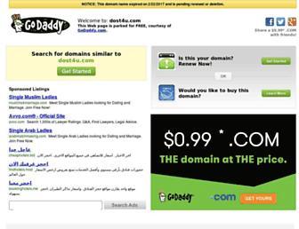 dost4u.com screenshot