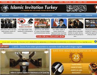 Ab403a0ab34b7032bb069263744dd542853b115f.jpg?uri=islamicinvitationturkey