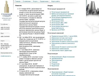 Ab4d83fca3cd1df82a581ec0c06f05bdfeb77384.jpg?uri=st-standart