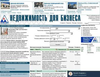 Ab719ccc58d4dc7ebec29cfb8fb3f9a12977bd0c.jpg?uri=businessrealty